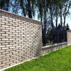 Ogrodzenie ogrodu: 4 oryginalne materiały na ogrodzenie