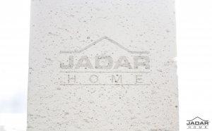 jadar-beton-architektoniczny-inspiracje
